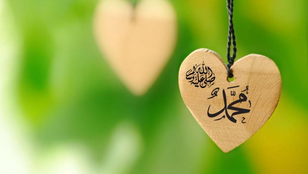 Proses Pernikahan Nabi Muhammad dan Sayyidah Khadijah