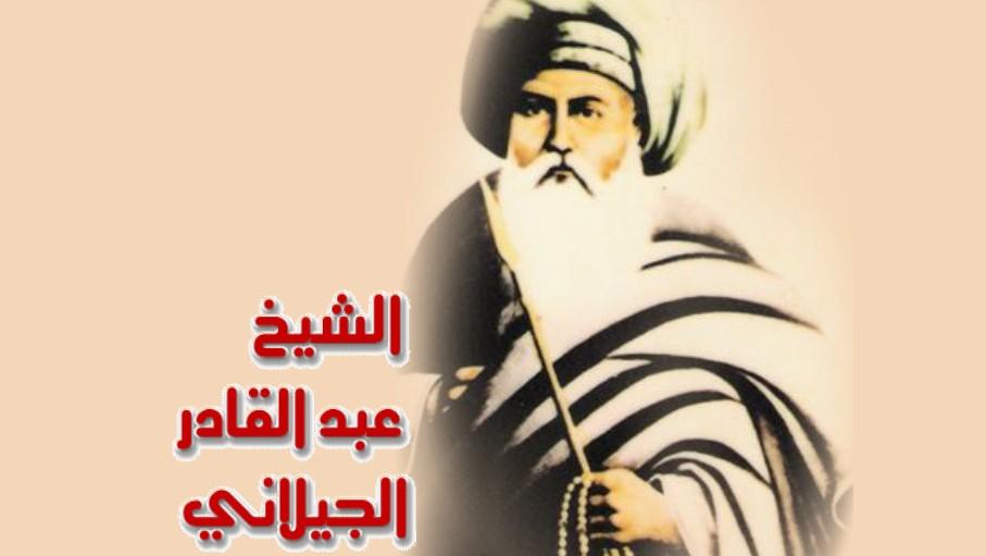 Ilmu Laduni Syekh Abdul Qadir Al-Jailani dan Ketawadhuan Sayyidina Ali
