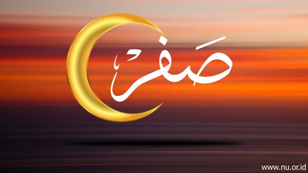 Marhaban 1 Safar 1441 H! Berikut Doa dan Peristiwa Penting di Bulan Ini
