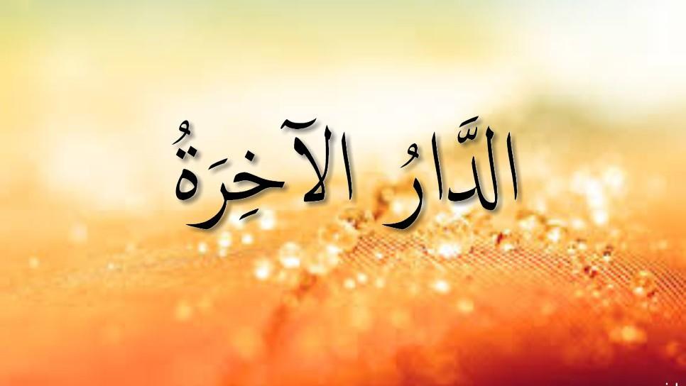 Perjalanan Rombongan Penghuni Surga dalam Al-Qurân