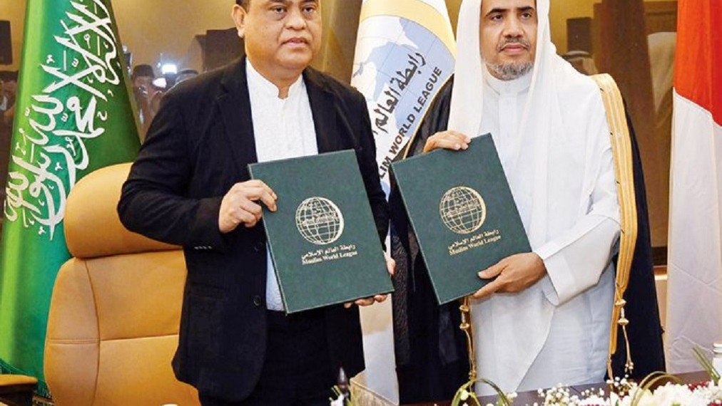 Liga Muslim Dunia Siapkan Museum Islam Terbesar di Indonesia