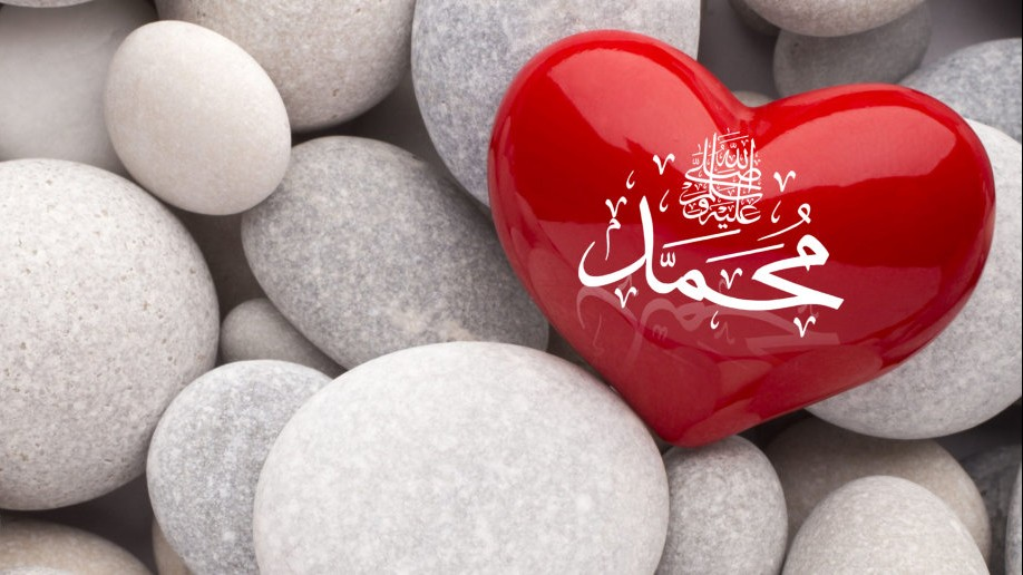 Cara Nabi Muhammad Menjaga Lingkungan
