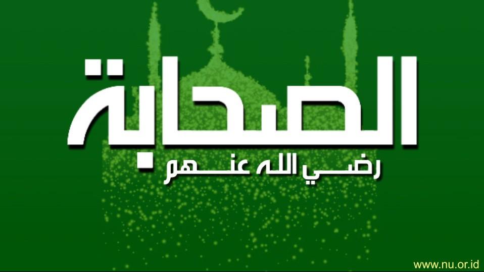 Saat Abu Musa al-Asy'ari Minta Disiapkan Galian Kubur