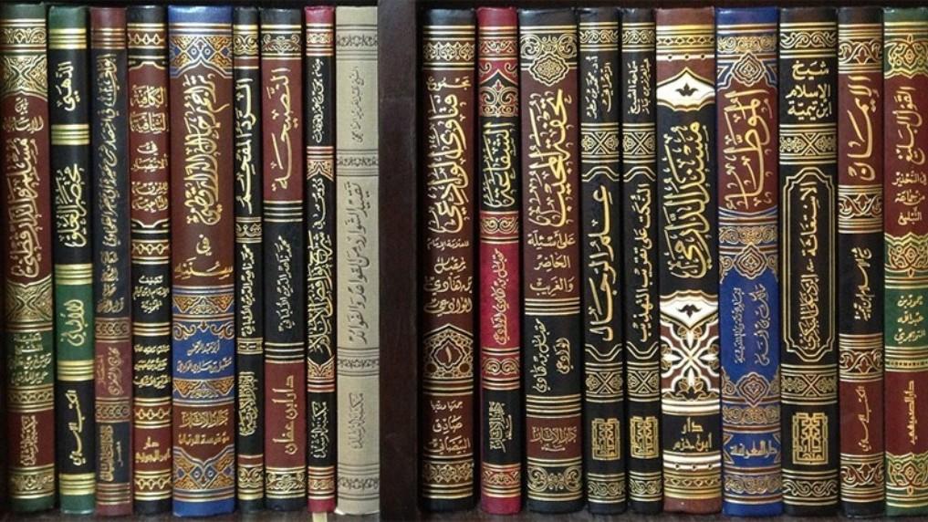 Ciri-ciri Orang Munafiq dalam Al-Qur'an