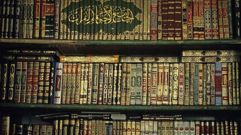 Penggunaan Sumpah Dalam Al-Qur'an