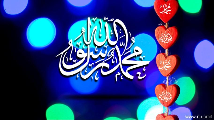 Bukti-bukti Kerasulan Nabi Muhammad