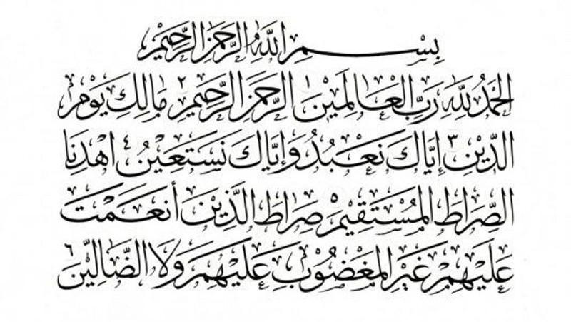 Tafsir Surat Al Fatihah Ayat 3
