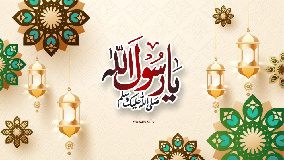 Nabi Muhammad dan Anak Laki-Lakinya
