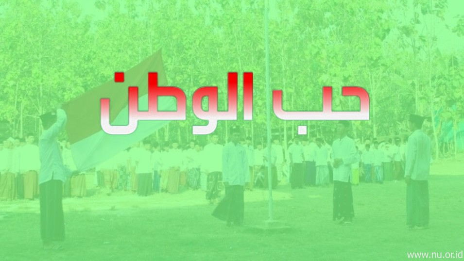 Tafsir Surat Al-Qashash 85: Cinta Tanah Air Bagian dari Iman