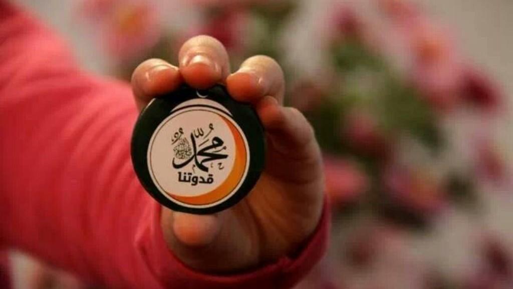 Nabi Muhammad Tidak Membid'ahkan Orang yang Memujinya