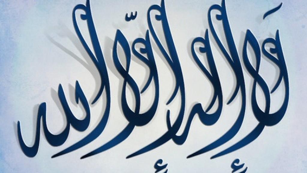 Kekuatan Makna La ilaha illallah dari Tinjauan Gaya Bahasa