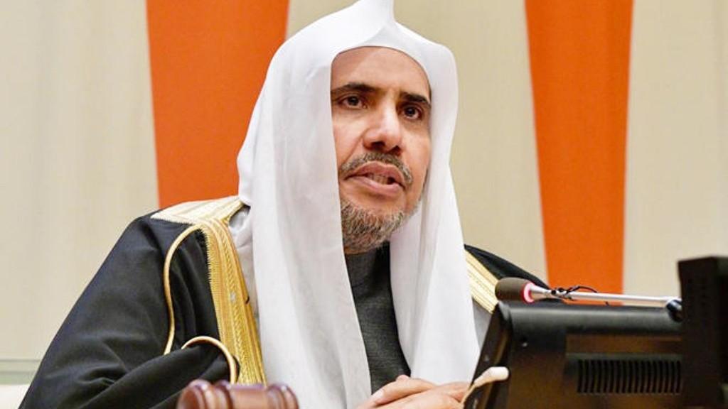 Liga Muslim Dunia: Dialog Kunci untuk Atasi Islamofobia