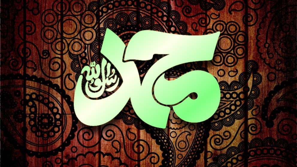 Mukjizat Nabi Muhammad Dibanding Nabi Lainnya (2)