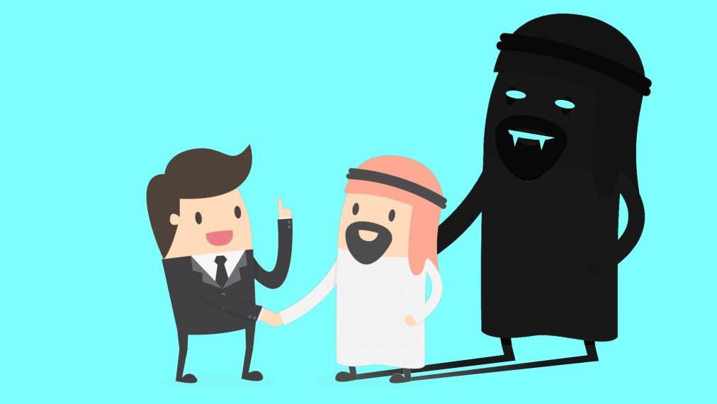 Mewaspadai Penipuan-penipuan dengan Nama Agama