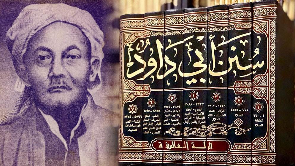 Sanad Kitab 'Sunan Abi Dawud' KH Hasyim Asy'ari