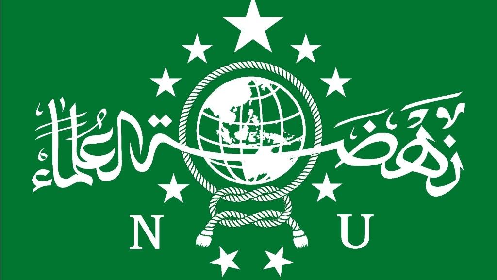 Daftar Lembaga-lembaga di Bawah Naungan NU