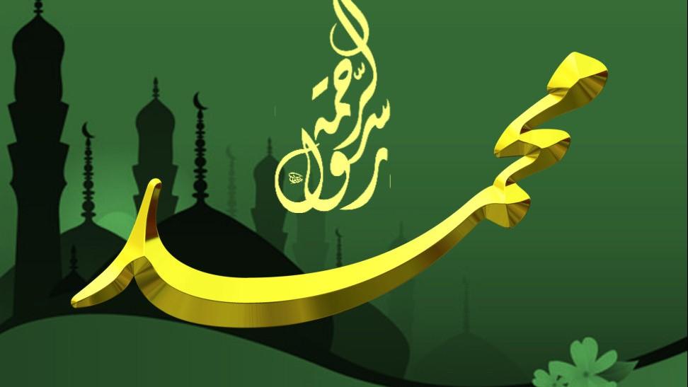Nabi Muhammad Bangun Ekonomi Umat dengan Mendirikan Pasar