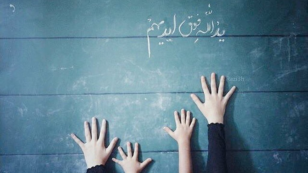 Makna 'Yadullah' Bukanlah Tangan Allah dalam Arti Fisik (1)