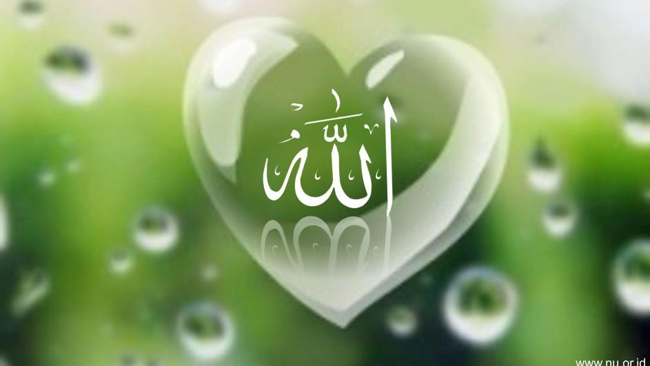 Ungkapan Cinta Ilahi Rabiah Al-Adawiyyah