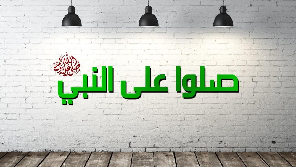 Bacaan Shalawat Tibbil Qulub dan Faedahnya