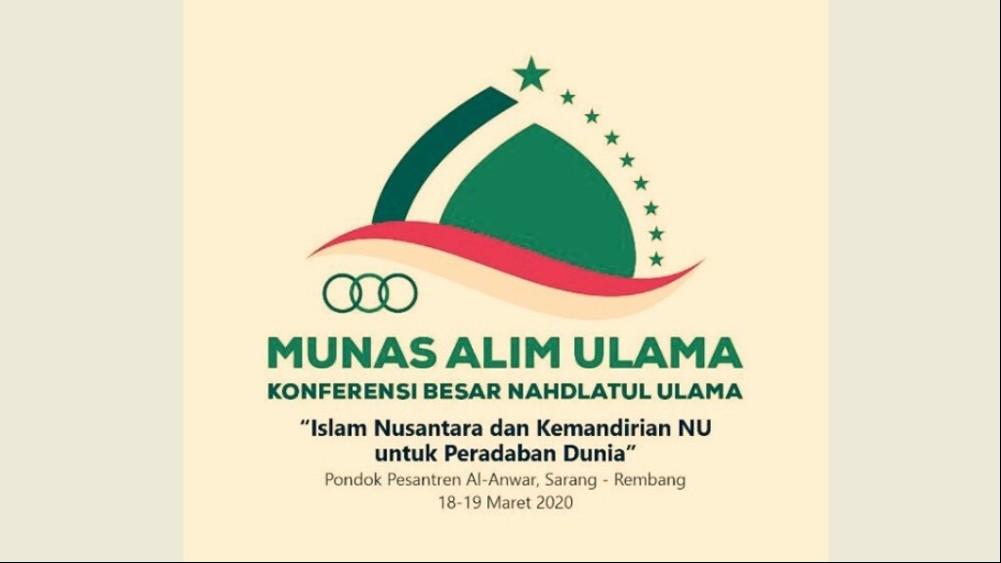 Munas dan Konbes NU di Sarang Rembang, Polres: Tidak Ada Pengalihan Arus