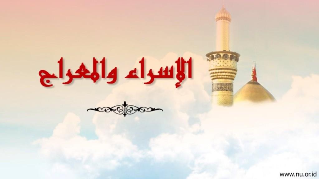 Khutbah Jumat: Mukjizat Mi'raj Tidak Berarti Allah di Atas