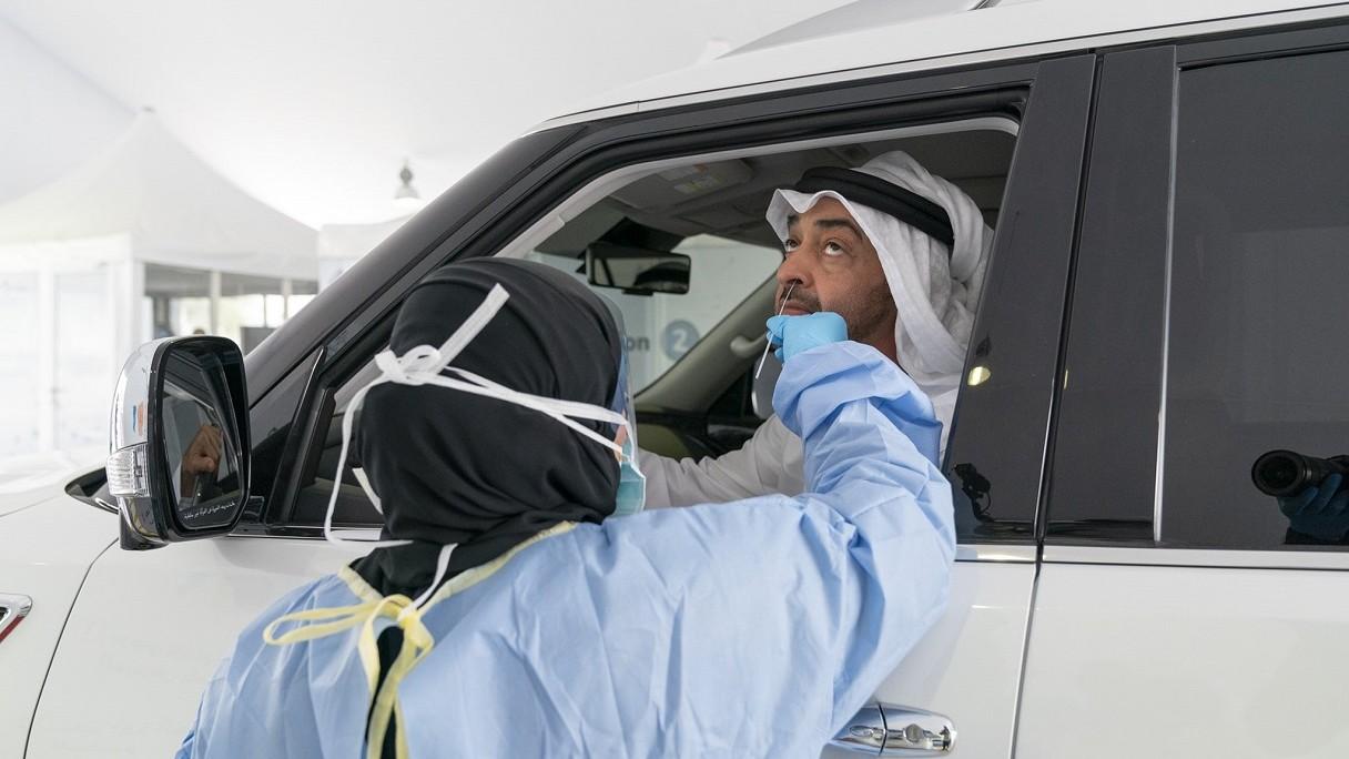 UEA Luncurkan Layanan Tes Virus Corona 'Drive- Through'