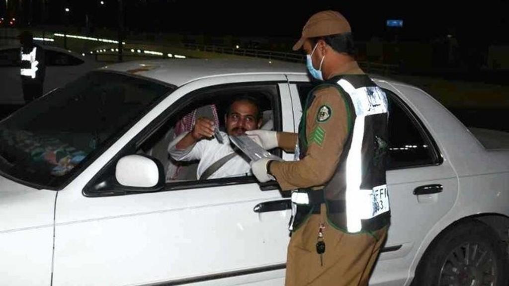 Raja Salman Cabut Aturan Jam Malam di Saudi, Kecuali di Makkah