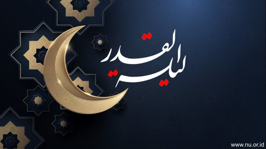 Kemuliaan Lailatul Qadar