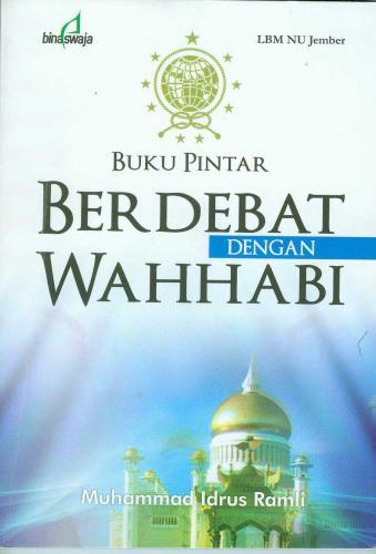 Inilah Jurus Ampuh Berdebat dengan Salafi (Wahhabi)