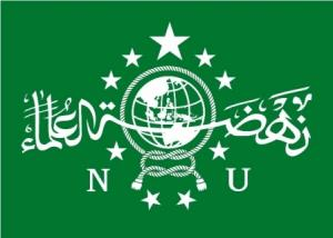 PBNU Berharap Semua Pihak Hormati Keputusan MK