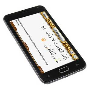 Bolehkah Membawa HP Berisi Aplikasi Al-Qur'an ke Toilet?