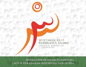 Aklamasi, Muktamirin Terima LPJ PBNU 2010-2015
