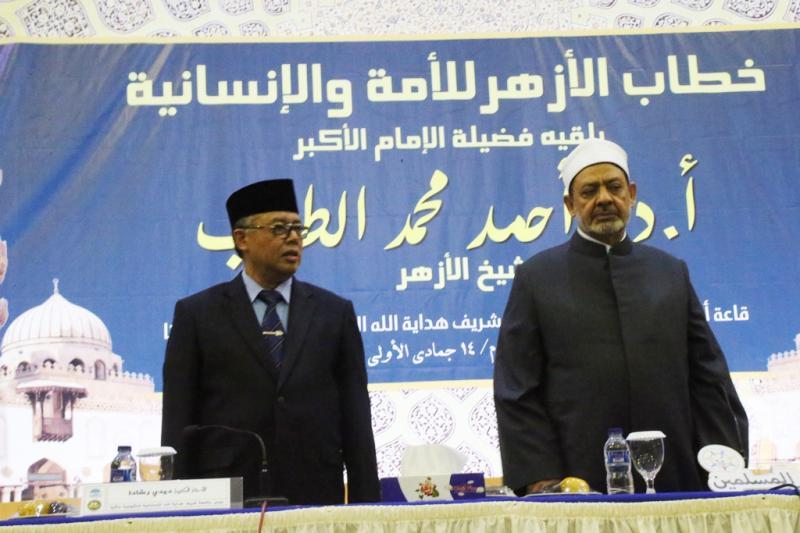 Pidato Lengkap Grand Syekh Al-Azhar Ahmad Muhammad ath-Thayyib di Indonesia