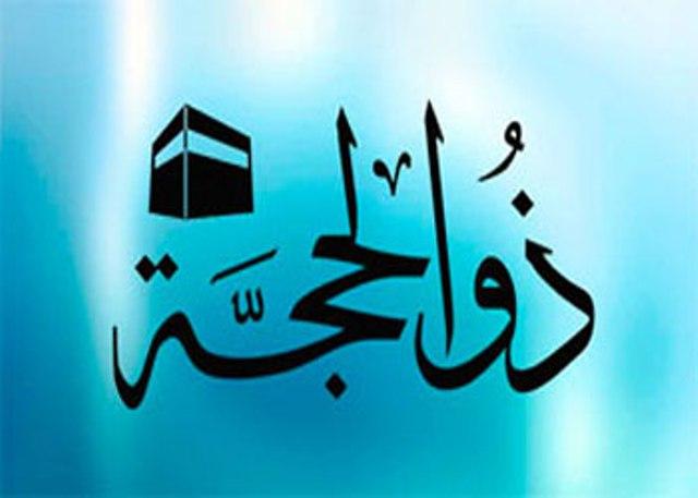 PBNU Ikhbarkan Idul Adha 1437 H Jatuh pada 12 September
