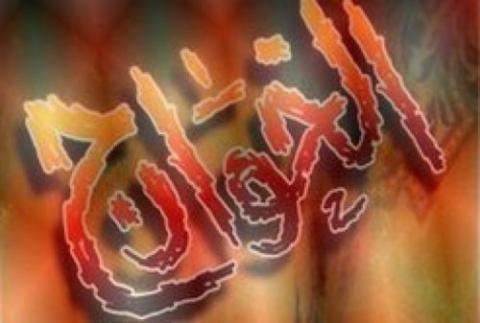 Kisah Imam Abu Hanifah dan Orang Khawarij