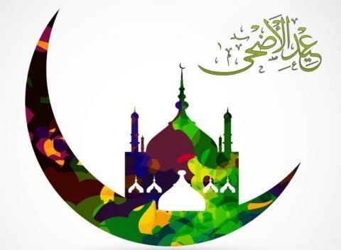 Khutbah Idul Adha: Meneguhkan Totalitas Kepatuhan kepada Allah melalui Kurban