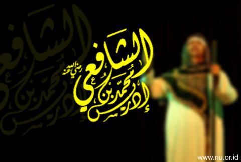 Di Balik Sikap Imam Syafi'i Keluar dari Kaidah Mazhabnya