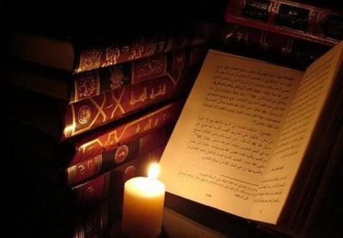 Sejarah Awal Kemunculan Ilmu Musthalah Hadits
