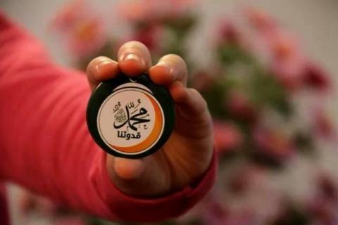 Sekilas Sejarah Kelahiran Nabi Muhammad