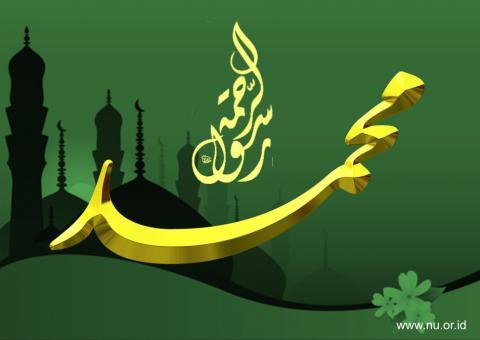 Sejarah Nabi Muhammad (1): Yatim Piatu sejak Usia Enam Tahun
