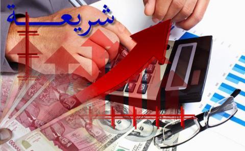 Ekspansi Usaha dengan Obligasi Syariah