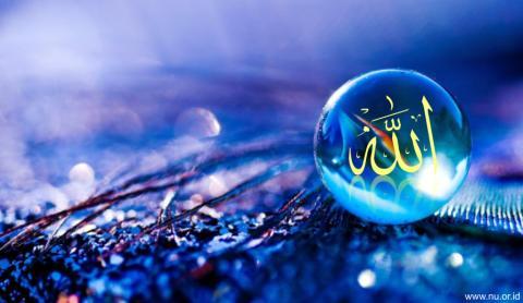 Dalil dan Penjelasan tentang 20 Sifat Wajib bagi Allah