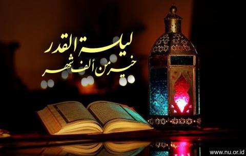 Amalan Rasulullah di Malam Lailatul Qadar