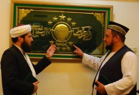 Ketika Para Menteri di Afghanistan Jadi Pengurus NU