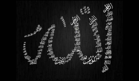 Empat Pesan Imam Al-Ghazali untuk Para Salik