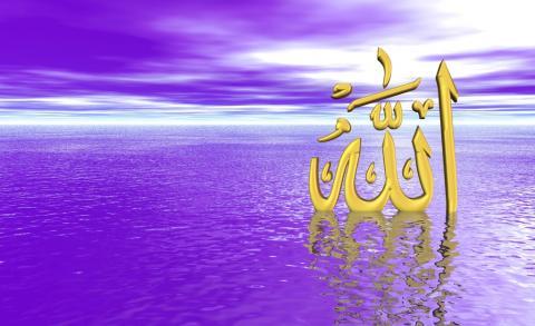 Makna 'Allah Turun ke Langit Dunia di Sepertiga Malam Terakhir'