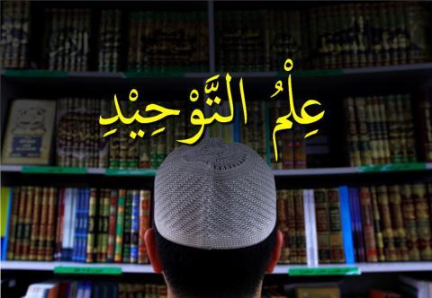 Kisah Aneh Bingungnya Imam al-Haramain soal Aqidah