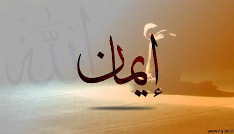 Ini Ibadah Lahir dan Batin yang Utama dalam Islam