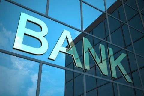 Apakah Gaji Pegawai Bank BUMN termasuk Riba?